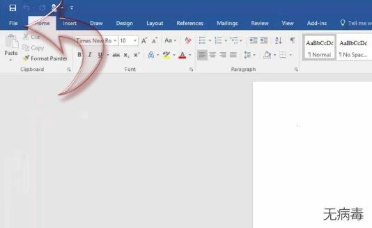 如何在 Windows 和 Mac OS X 禁用宏指令?