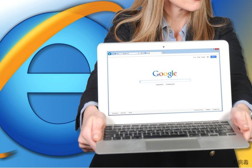 如何重置 Internet Explorer?