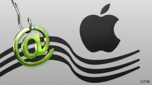 Apple 诈骗于一月份重返