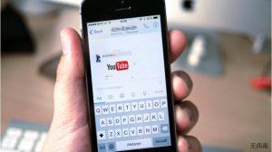新的 Facebook Messenger 病毒附带了伪造的视频链接