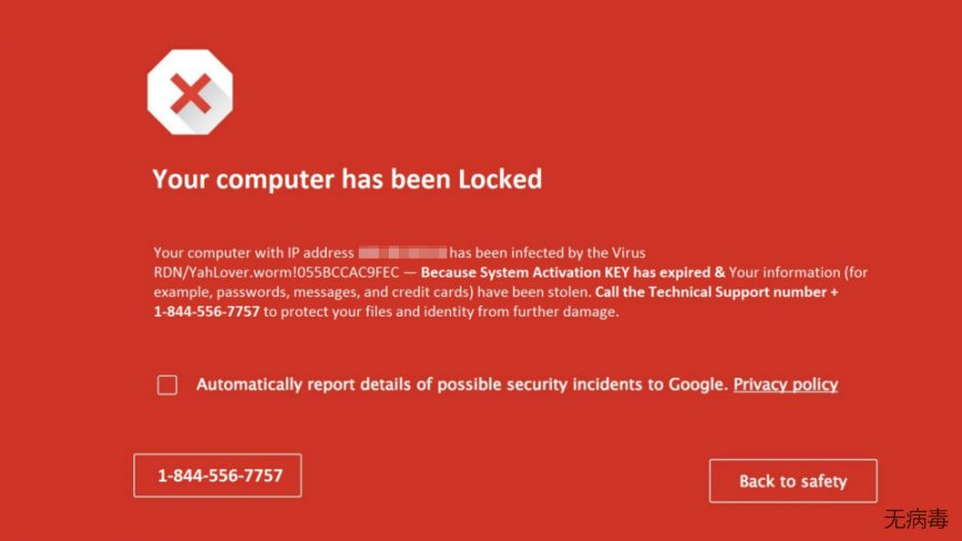 Image of Google Security Warning virus