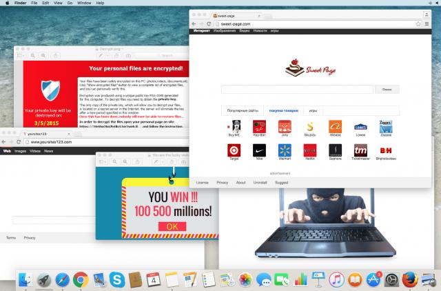 今年你应该注意的网络威胁:广告软件、浏览器劫持者及勒索软件病毒