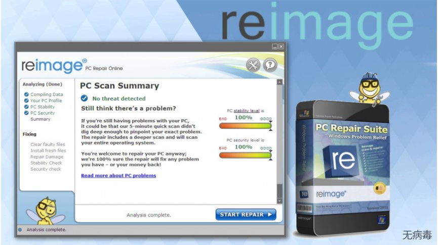 Use Reimage to protect your computer