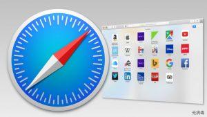 2021 年最安全的浏览器