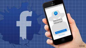 新一波的 Facebook 病毒:恶意的视频链接正在 Messenger 积极地传播