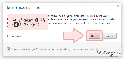 This website has been reported as unsafe browser warning