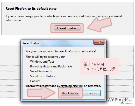 单击'Reset Firefox'按钮几次
