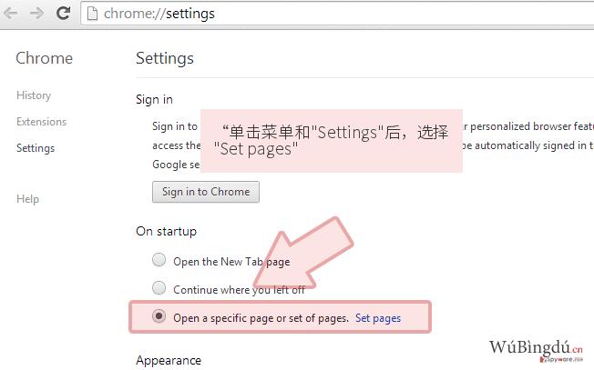 """""""单击菜单和'Settings'后,选择 'Set pages'"""