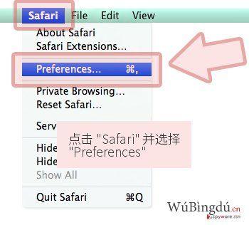 点击 'Safari' 并选择 'Preferences'