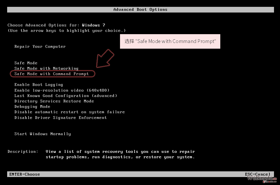 选择 'Safe Mode with Command Prompt'