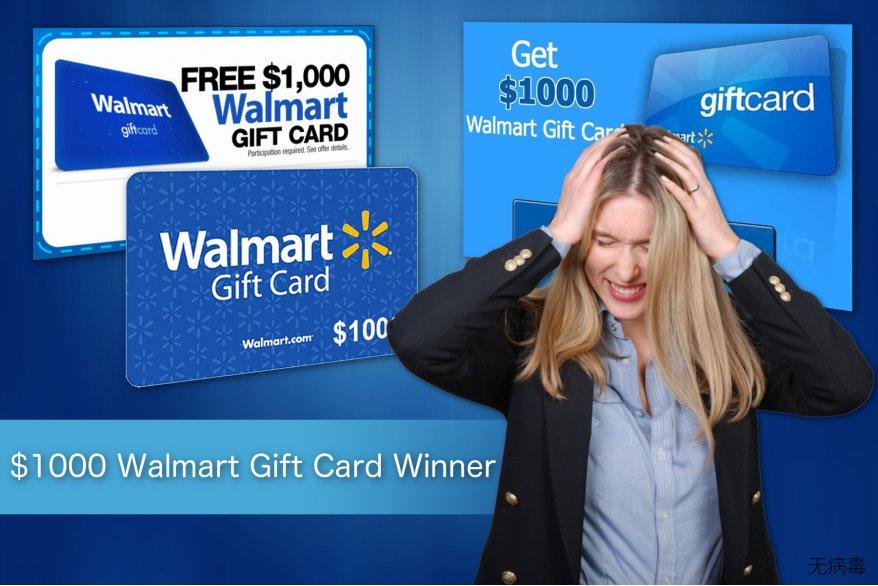 """$1000 Walmart Gift Card Winner"" 广告"