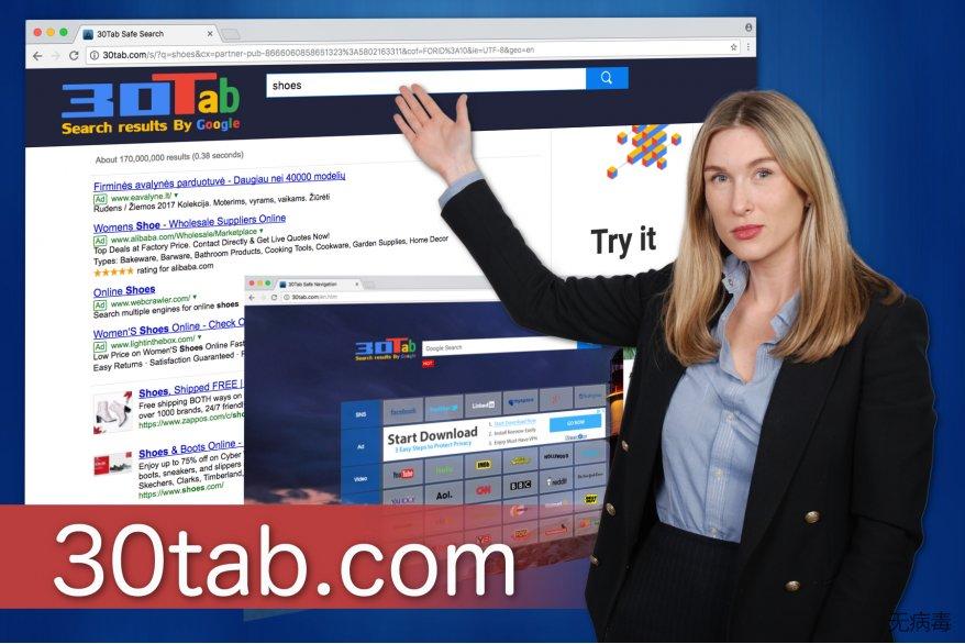 30tab.com 图像