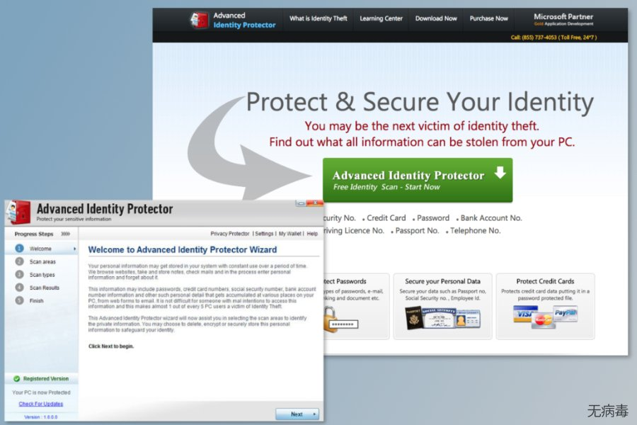 Advanced Identity Protector 程序