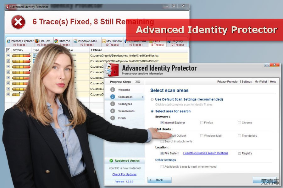 Advanced Identity Protector 扫描