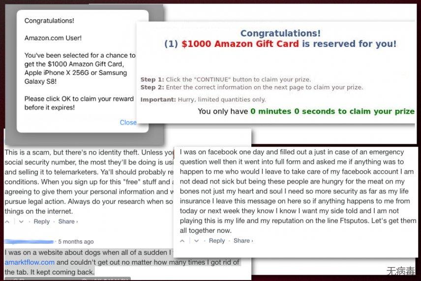 Amarktflow 伪造奖励活动