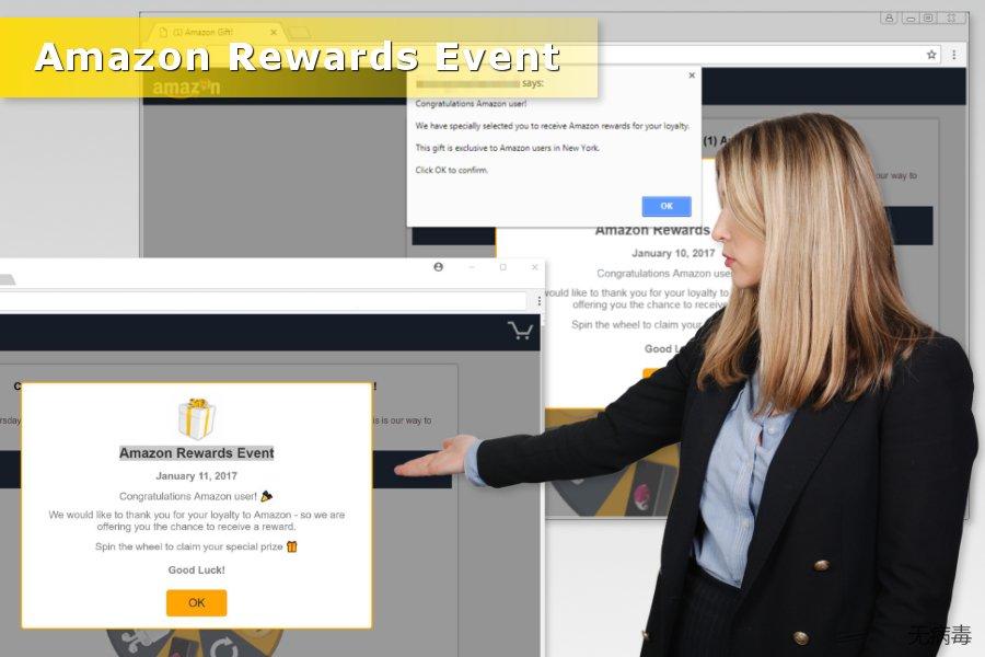 """""""Amazon Rewards Event"""" 诈骗图解"""
