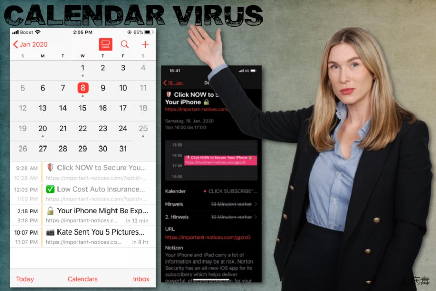 Calendar 病毒