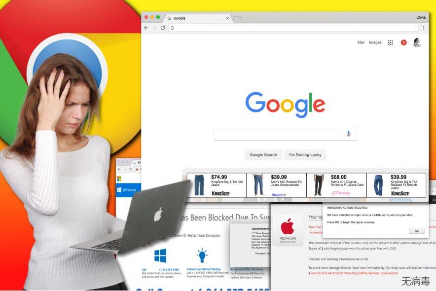 Chrome 广告软件