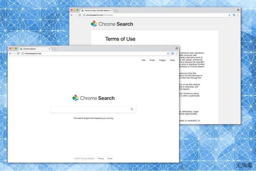 Chromesearch.net 图像