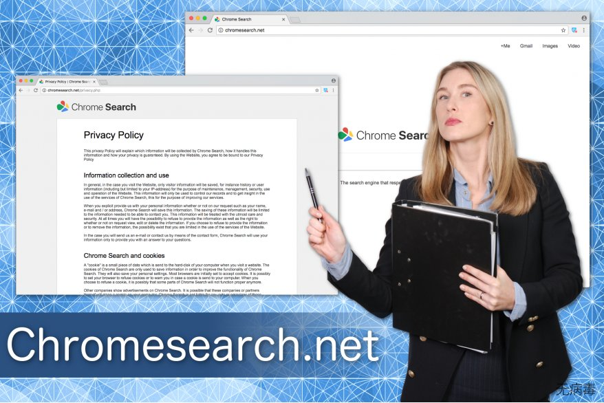 Chromesearch.net 图解