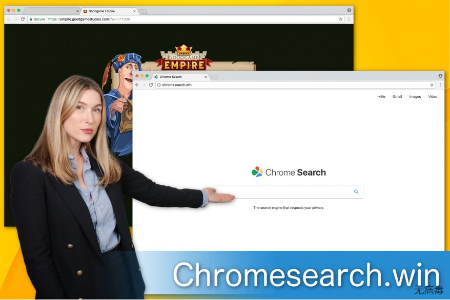 Chromesearch.win 图像
