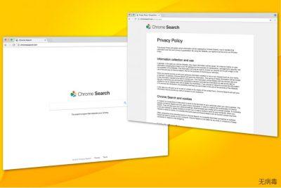 Chromesearch.win 病毒图解