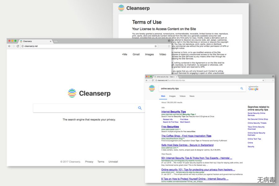 Cleanserp.net 的图像