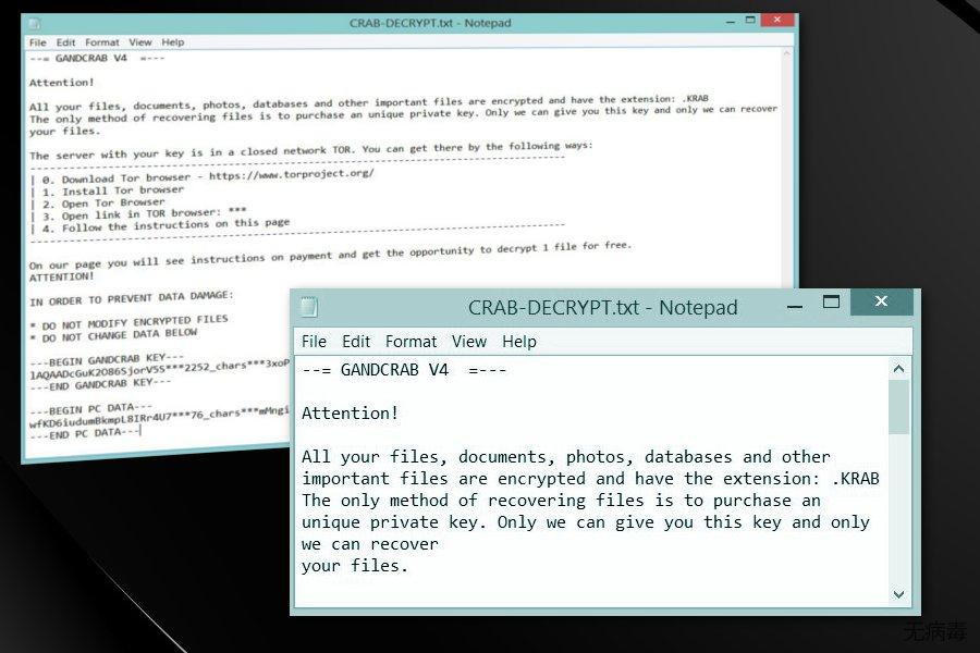 .crab 勒索软件