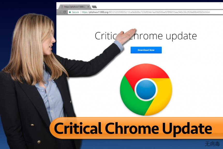 Critical Chrome Update 病毒