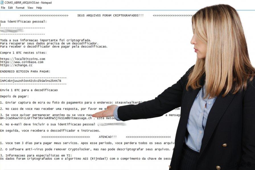 Cryptolocker Portuguese 勒索软件