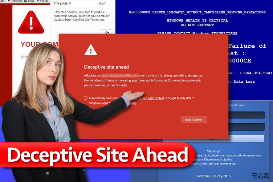 Deceptive Site Ahead 讯息