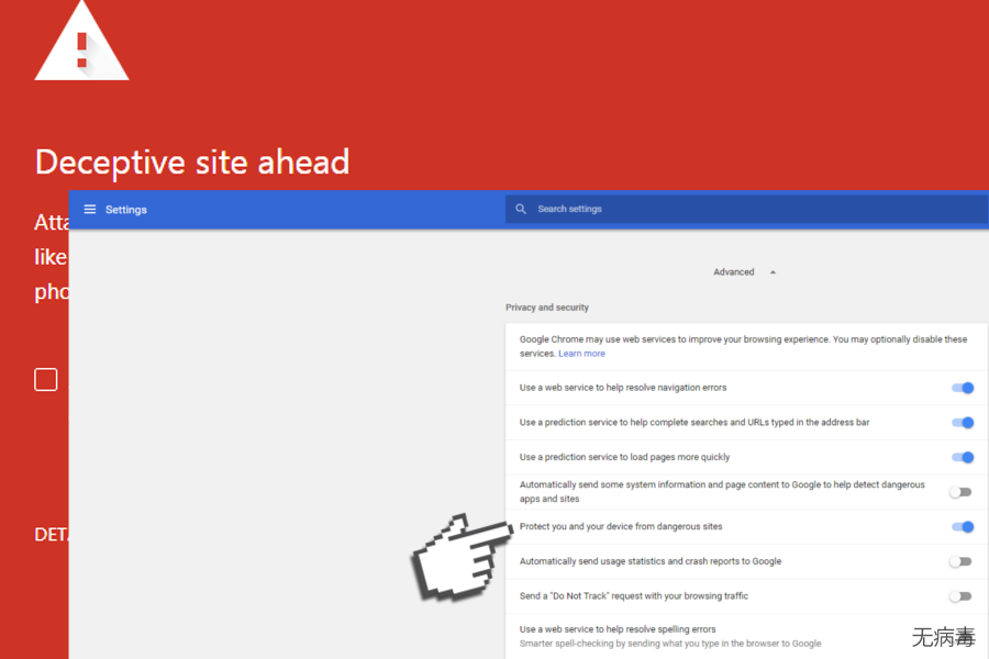 Deceptive Site Ahead 禁用选项