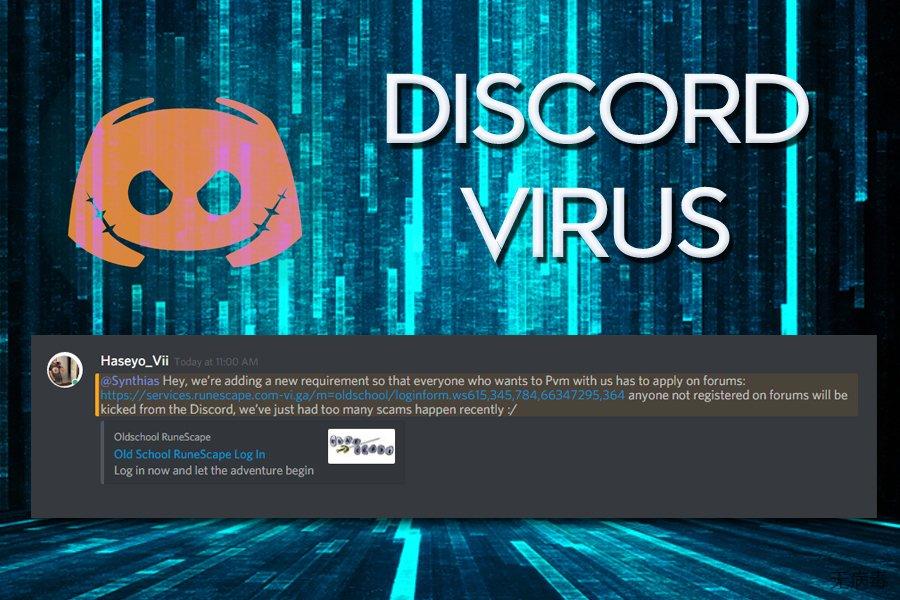 Discord virus