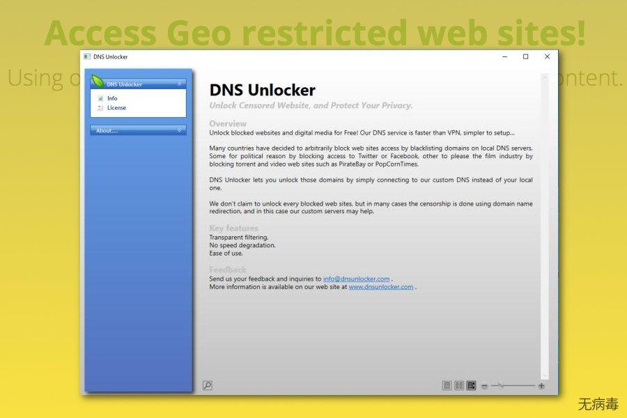 DNS Unlocker 广告软件