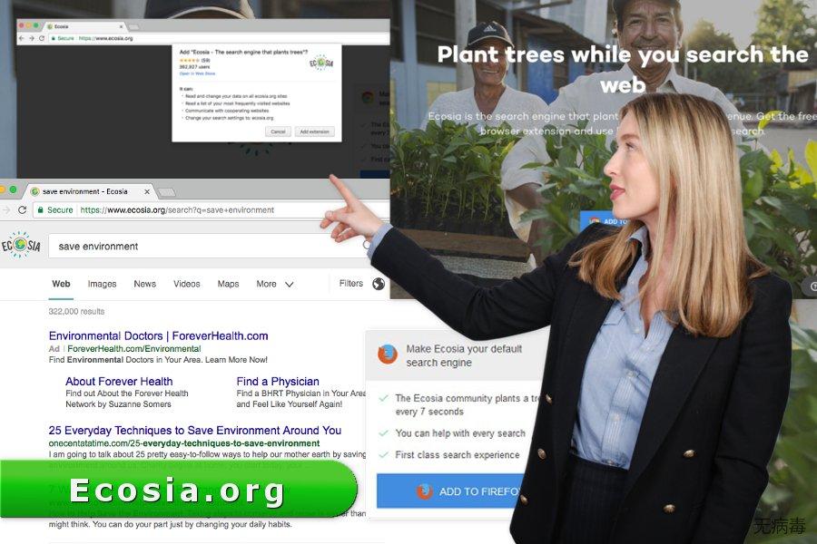 Ecosia.org 病毒