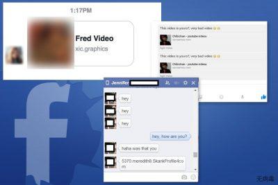 Facebook Message 病毒的示例