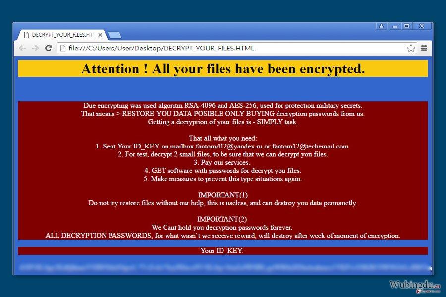 Fantom 勒索软件病毒