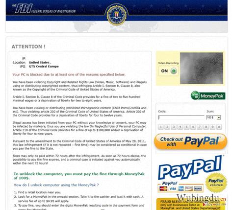 FBI PayPal 病毒