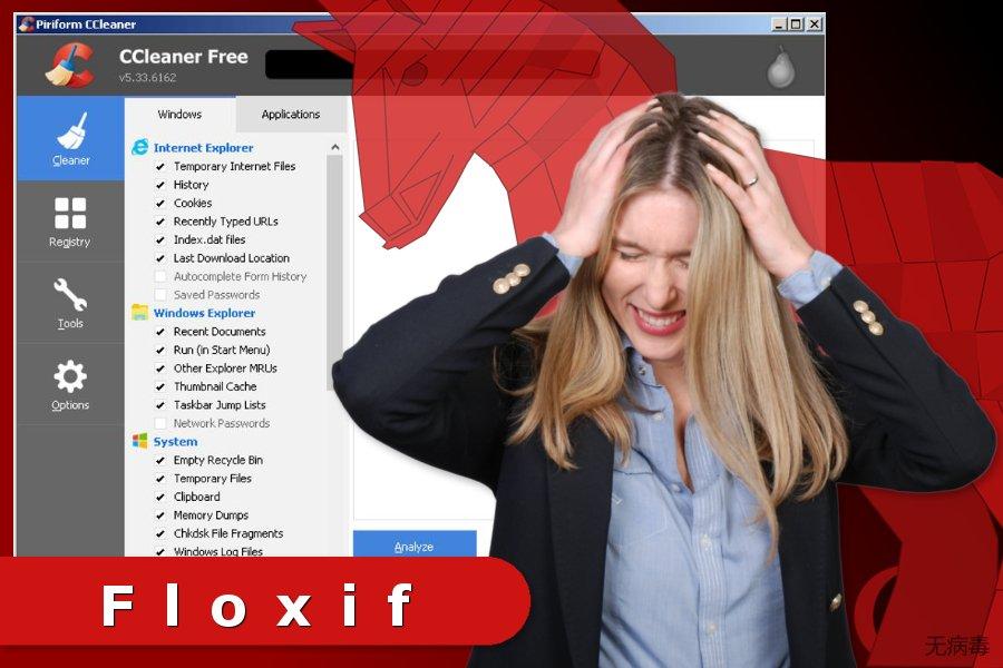 Floxif 病毒的图像