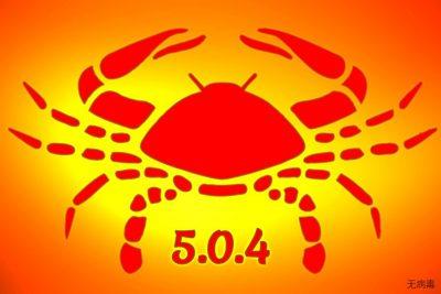 GandCrab 5.0.4 勒索软件