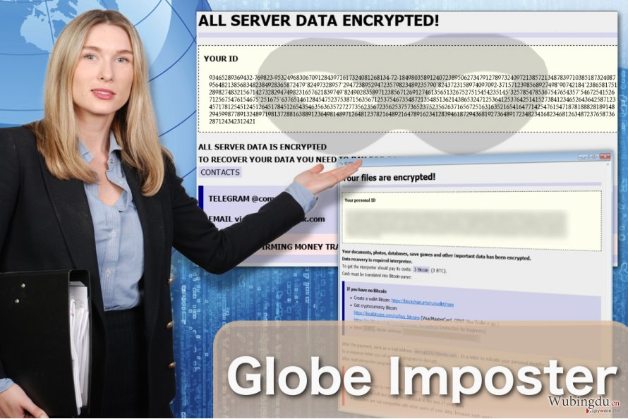 Globe Imposter 病毒的图像