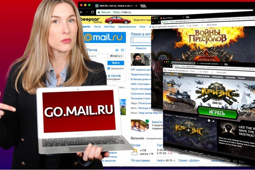 Go.mail.ru 病毒