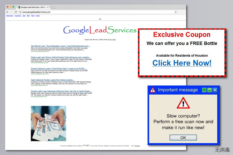 Google Lead Services 的图像