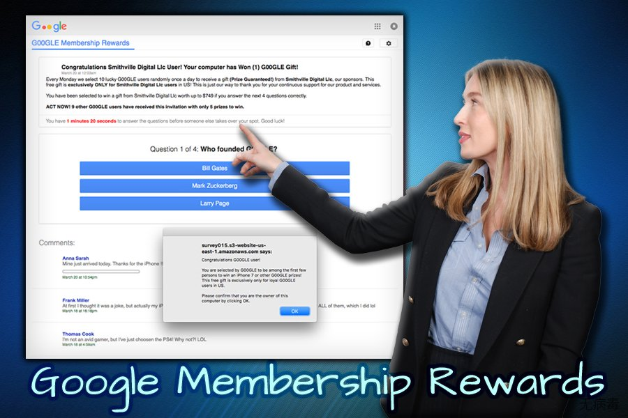 Google Membership Reward 问卷调查诈骗
