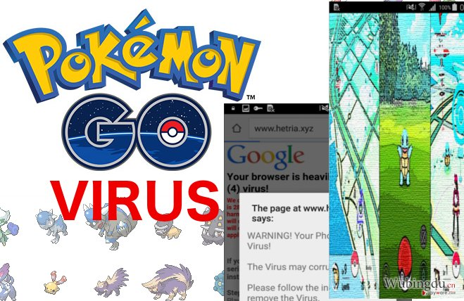 An illustration of Pokemon Go virus