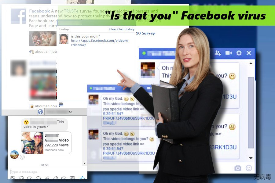 """""""Is that you"""" Facebook 病毒"""
