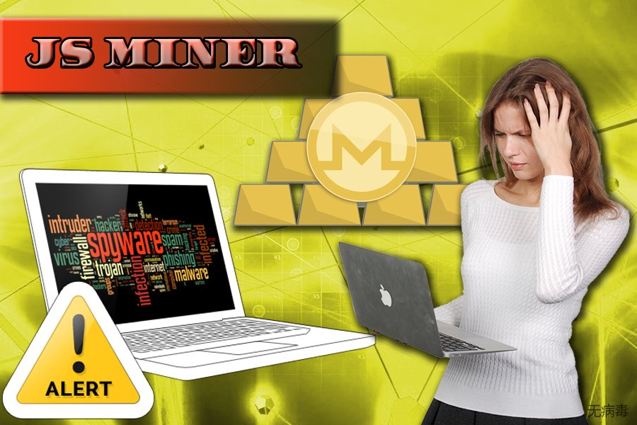 Js Miner 加密挖掘工具