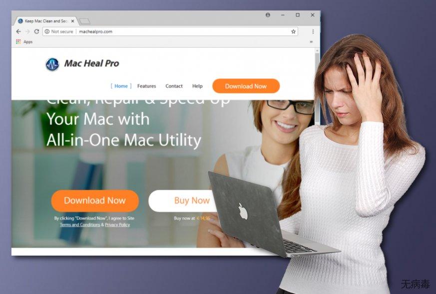 Mac Heal Pro PUP