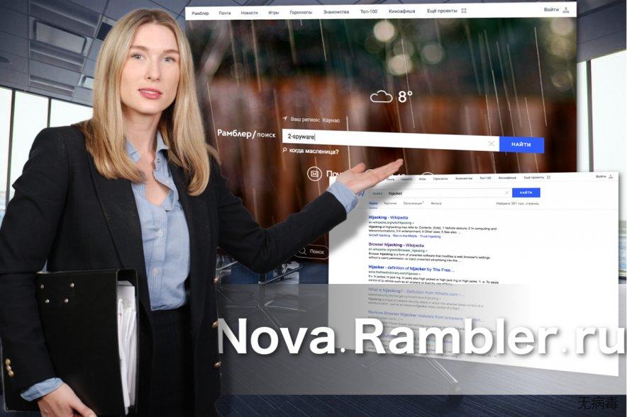 Nova Rambler 的外观