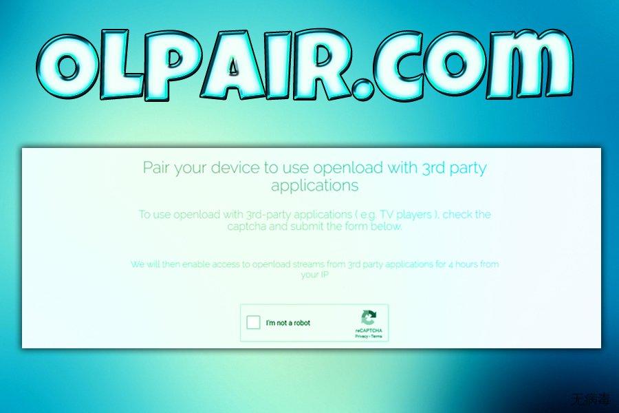 Olpair.com 病毒
